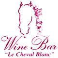 Le Wine Bar le Cheval Blanc Nîmes et son restaurant avec une cuisine fait maison est idéalement situé en centre-ville à proximité des Arènes et du Musée de la Romanité.